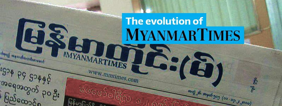 Evolution of Myanmar Times