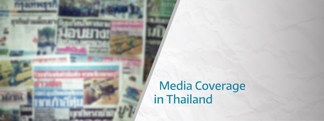 Media Coverage in Thailand