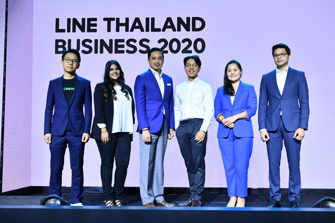 Vero x LINE THAILAND BUSINESS 2020