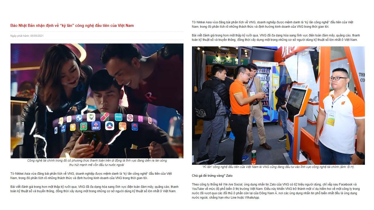 Vuong Quang Khai Exclusive Interview